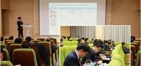 2018년 한국화학연구원 기술설명회
